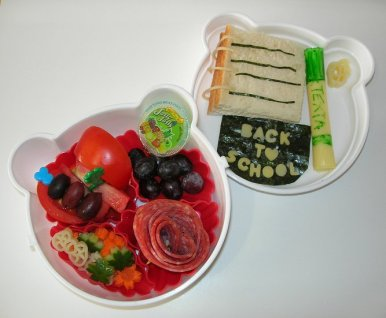 firstdaybento_30-1-15